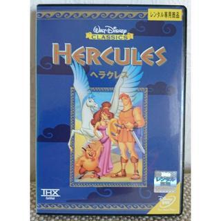 ディズニー(Disney)の〖訳あり〗Disney ヘラクレス DVD(キッズ/ファミリー)