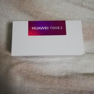 アンドロイド(ANDROID)のHUAWEI NOVA 2 HWV31 本体 au KDDI(スマートフォン本体)