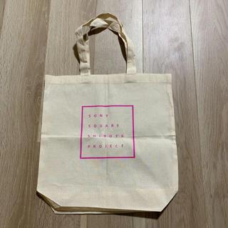 ソニー(SONY)の新品 非売品 限定 ソニー SONY トートバッグ(ノベルティグッズ)