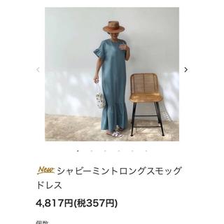 ZARA - 美品バースデーバッシュbirthdaybash シャビーミントロングドレス