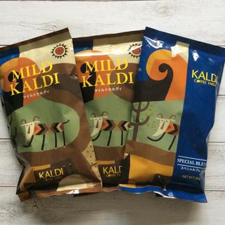 KALDI - カルディコーヒー ★新品未開封 挽きたて
