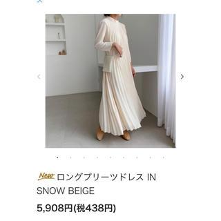 ZARA - 新品バースデーバッシュbirthdaybashロングプリーツドレス