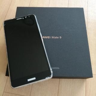 アンドロイド(ANDROID)のHUAWAI mate9 android (スマートフォン本体)