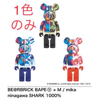 MEDICOM TOY - BE@RBRICK BAPE × M / mika ninagawa 1000%