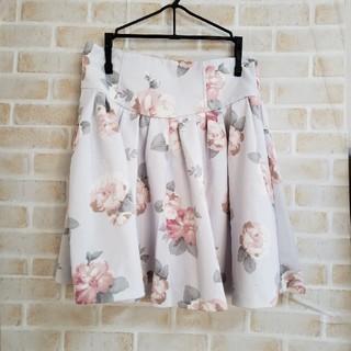 ByeBye - 花柄スカート