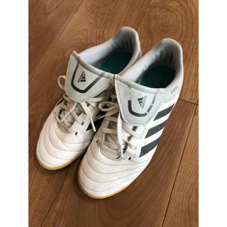 アディダス(adidas)のアディダス フットサルシューズ 23センチ(シューズ)