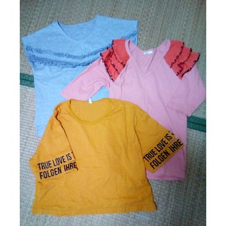 スライ(SLY)のまとめ売り レディース(Tシャツ(半袖/袖なし))