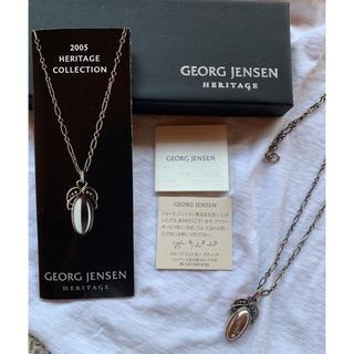 ジョージジェンセン(Georg Jensen)の値下げ❗️ジョージジェンセン  2005 イヤーズペンダント シルバー(ネックレス)