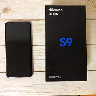 SAMSUNG - 【美品】Galaxy S9 SC-02K パープル
