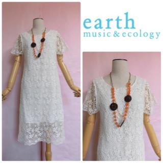 アースミュージックアンドエコロジー(earth music & ecology)の【アースミュージック&エコロジー】かぎ針編みワンピース☆M(ロングワンピース/マキシワンピース)