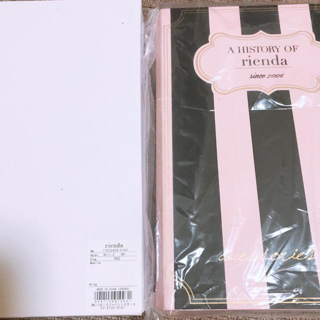 rienda(リエンダ)のrienda ノベルティ BOOK型アクセサリーBOX エンタメ/ホビーのコレクション(ノベルティグッズ)の商品写真