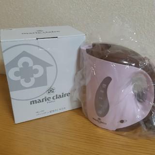 マリクレール(Marie Claire)の〜りりたん様〜マリクレール♡電気ケトル(電気ケトル)