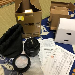 Nikon - Nikon単焦点レンズ