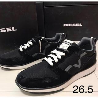 ディーゼル(DIESEL)のDIESEL ディーゼル スニーカー  新品箱付き 靴 26.5㎝(スニーカー)