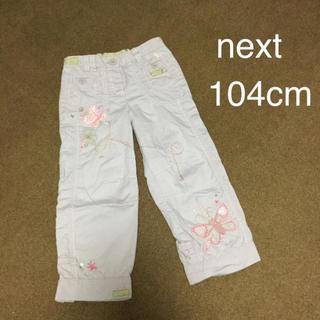 ネクスト(NEXT)のnext  パンツ 104cm(パンツ/スパッツ)