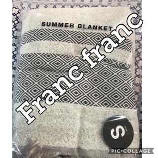 フランフラン(Francfranc)のフランフラン  サマーブランケット♡シングル ♡コットン麻(毛布)