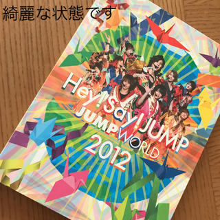 Hey! Say! JUMP - Hey!Say!JUMP/JUMP WORLD 2012〈2枚組〉