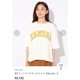 ニコアンド(niko and...)のniko and ... ニコアンド  綿アソートランドネームTシャツ(Tシャツ(半袖/袖なし))