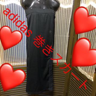 アディダス(adidas)のadidas ❤️BLACK&BLACKロング巻きスカ—トM—Lサイズ新品(ロングスカート)