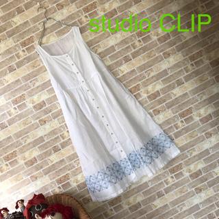 スタディオクリップ(STUDIO CLIP)のstudio CLIP リネン刺繍ワンピース 美品(ロングワンピース/マキシワンピース)