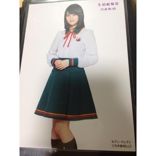 乃木坂46 - 生田絵梨花 セブンイレブン コラボ 生写真