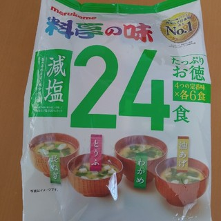 コストコ - マルコメ 料亭の味 減塩24食