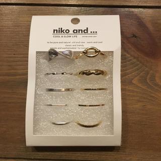ニコアンド(niko and...)のニコアンド  シルバー&ゴールド リングセット(リング(指輪))