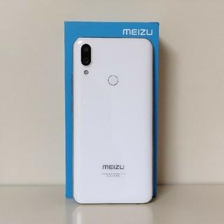 アンドロイド(ANDROID)のMeizu Note 9 white グローバル版(スマートフォン本体)