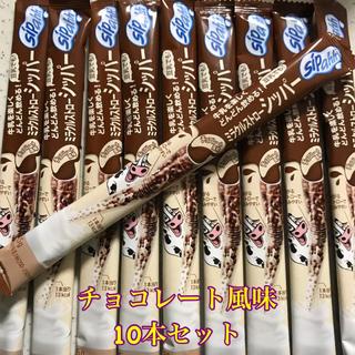 コストコ - コストコ ミラクルストローシッパー・チョコレート 10本✨
