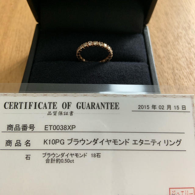 【専用】umu K10PG 0.5ctブラウンダイヤ エタニティリング  レディースのアクセサリー(リング(指輪))の商品写真
