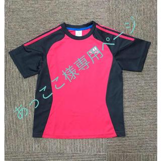 adidas - adidas 半袖 Tシャツ 150cm スポーツウエア 速乾