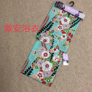 超特価‼️お仕立上りプレタ浴衣  No.13