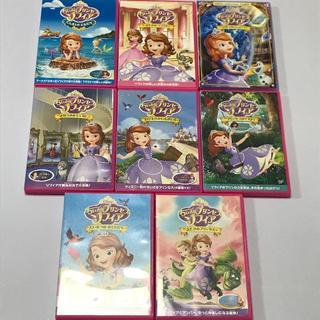 ディズニー(Disney)のちいさなプリンセスソフィア DVDセット(キッズ/ファミリー)
