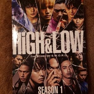 エグザイル トライブ(EXILE TRIBE)のHIGH&LOW DVD season1(TVドラマ)