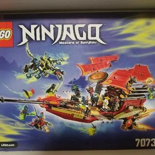 Lego - レゴニンジャゴー70738