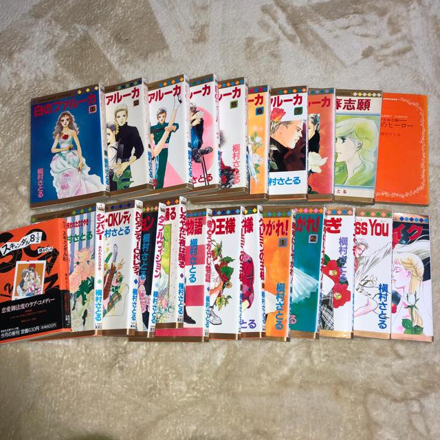 槇村さとる 白のファルーカ 読み切り 23冊 エンタメ/ホビーの漫画(少女漫画)の商品写真