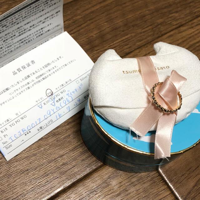 TSUMORI CHISATO(ツモリチサト)のツモリチサト ジュエリー K10 ダイヤ ネコエタニティ リング 指輪 レディースのアクセサリー(リング(指輪))の商品写真