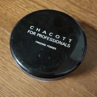 チャコット(CHACOTT)のChacott フィニッシングパウダー クリア 753(フェイスパウダー)