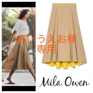 Mila Owen - 【美品】ミラオーウェン アシンメトリー ヘムバイカラー スカート ベージュ 1