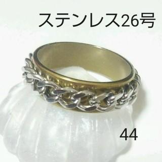 ステンレスリング 44(リング(指輪))