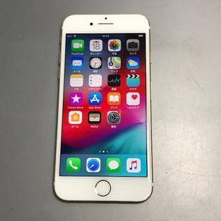 iPhone - SIMフリー iPhone7 128GB [18]