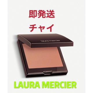 ローラメルシエ(laura mercier)の新品 ローラメルシエ 06(チーク)
