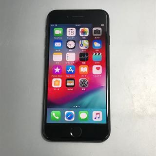 iPhone - SIMフリー iPhone7 128GB [23]