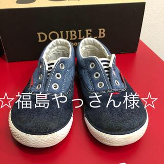 DOUBLE.B - ☆3点まとめ買い用☆[12]ダブルB デニム スリッポン 17.0