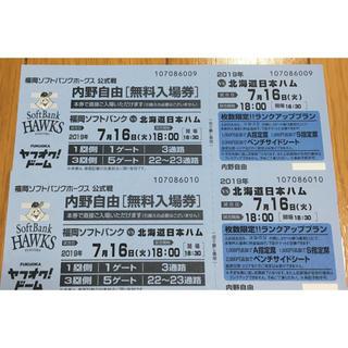 フクオカソフトバンクホークス(福岡ソフトバンクホークス)のみみちゅあん 様専用(野球)