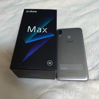ASUS - zenfone Max M2 simフリー シルバー