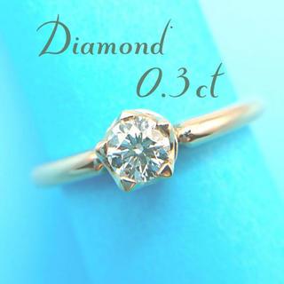 本物 ダイヤモンド アフラックス AFFLUX  K18 18金 一粒ダイヤ(リング(指輪))
