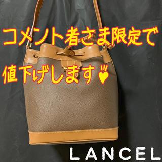 ランセル(LANCEL)の【コメント者さま限定で値下げします】【新品】LANCEL ショルダーバッグ(ショルダーバッグ)