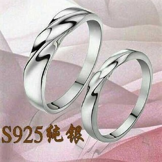 ※即日発送☞婚約指輪ギフト♥シンプル※金属アレ対応リング★指輪シルバー925(リング(指輪))