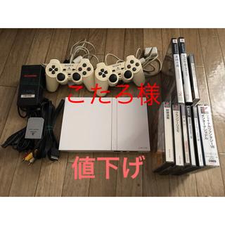 PlayStation2 - プレステ2 ソフトセット